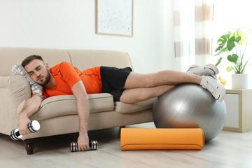 Как затащить лентяя в зал тренироваться