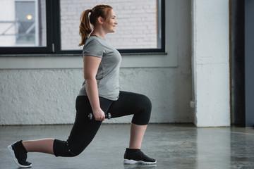 Какой не должна быть тренировка при похудении